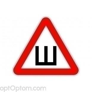 Автомобилиный знак шипы оптом