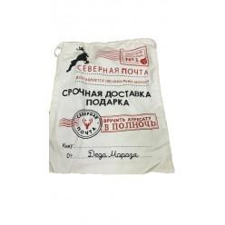 Подарочный новогодний мешок северная почта 20х30 см оптом