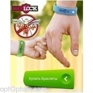Браслет от комаров Bugslock оптом