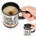 Саморазмешивающая кружка Self Stirring Mug оптом