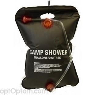 Душ походный Camp Shower оптом