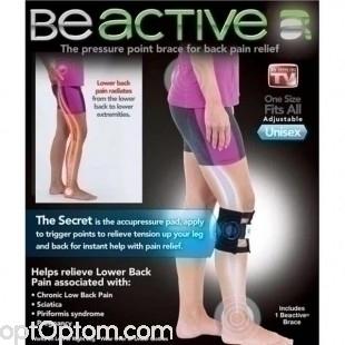 Компрессионная система BeActive (биактив) оптом