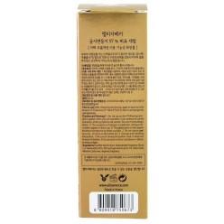Сыворотка для лица с экстрактом ласточкиного гнезда Elizavecca B-jo Serum оптом