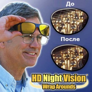 HD vision очки оптом
