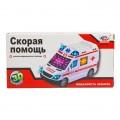 Машинка скорой помощи 03 оптом