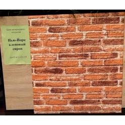 Самоклеющийся блок интерьерного покрытия Нью-Йорк оптом
