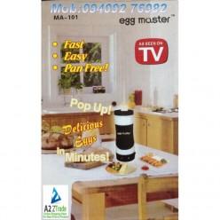 Яйцеварка Egg Master MA-101 оптом