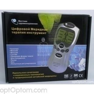Цифровой Меридиан терапия инструмент оптом