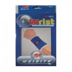 Фиксатор для кисти бандаж Meisite wrist GAK-0801 оптом