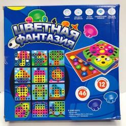 Детский развивающий набор для творчества Цветная фантазия оптом