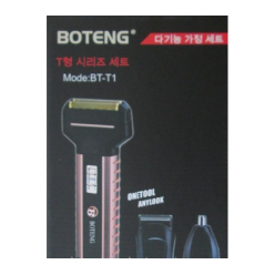 Бритвенный набор Boteng BT-T1 3 в 1 оптом