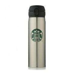 Термос Starbucks 450 мл оптом