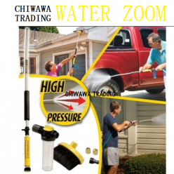 Мойка высокого давления на шланг Water Zoom оптом