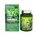 Сыворотка для лица с зеленым чаем Farmstay 76 Green Tea Seed All-In-One Ampoule оптом