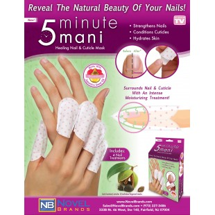 Маска для ногтей 5 minute mani оптом