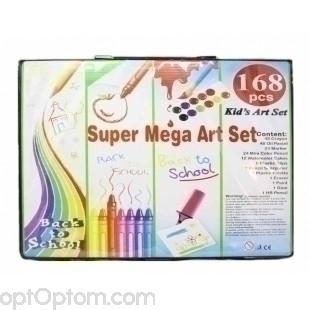 Набор для рисования 168 предметов Super Mega Art Set оптом