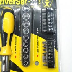 Набор отверток и бит Screwdriver Set 29 элементов оптом