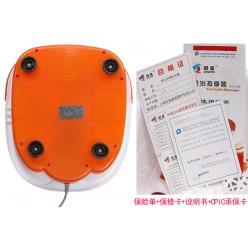 Гидромассажер для стоп sq 368 оптом