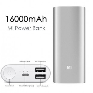 Внешний аккумулятор Power bank Xiaomi Mi 16000mAh оптом