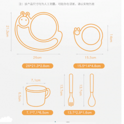 Детский набор посуды из бамбука 5 предметов оптом