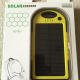 Внешний аккумулятор на солнечной батарее Solar power bank 5000 mAh