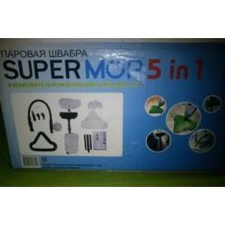 Паровая швабра Super Mop 5в1 оптом