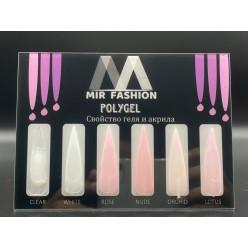 Полигель Mir fashion оптом