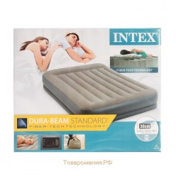 Надувная двуспальная кровать Intex 64118 152 * 203 * 30 см оптом