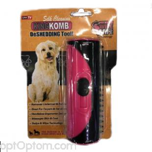Щетка расческа для собаки KING KOMB deshedding tool оптом