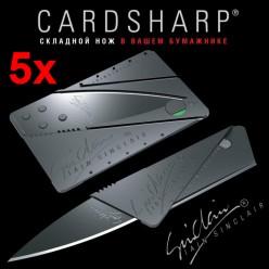 Складной нож ( нож кредитка ) оптом