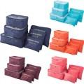 Органайзер для вещей laundruy pouch оптом