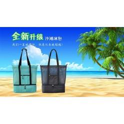 Пляжная сумка с термоотсеком оптом