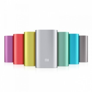 Power Bank Xiaomi MI 5200 mAh оптом