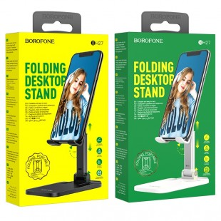 folding desktop stand BH27