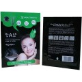 Черная маска для лица Aloe & Dead Sea Mud 2 in 1 Purify and Detoxify Facial Mask оптом