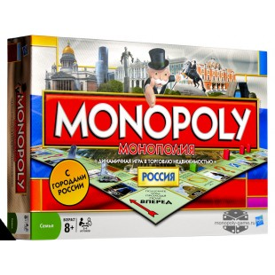 Игра Монополия РОССИЯ 2-6 игроков оптом