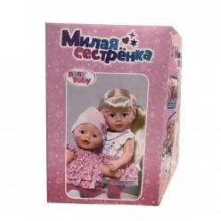 Кукла Милая сестренка Baby Toby оптом