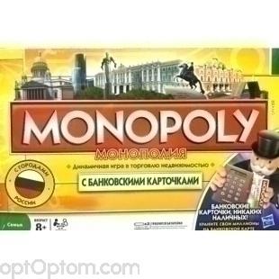 Игра Монополия с банковскими карточками 2-6 игроков оптом