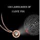 Кулон i love you на 100 языках мира оптом