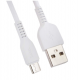 USB-micro USB дата кабель HOCO X13 оптом